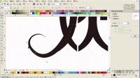 CorelDRAW实例教程 CDR印刷排版篇-金秋海报设计