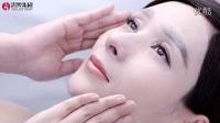 杨恭如天使之魅蓝莓面膜广告片-思埠总代微信sw198812