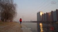 2015年元月11日洛阳定鼎门遗址-王莹