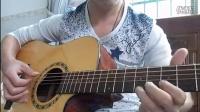 【琴友】吉他指弹《月亮的眼泪》押尾桑(视频)