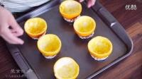 【曼食慢语第81集】香橙蛋糕1