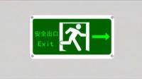 消防安全常识二十条之:绘制逃生线路图,定期检查更新