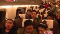 燕郊到北京首开动车 通勤族:早班车方便晚班车赶不上