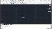 autocad制图教程cad入门教程1.4软件启动及界面认识