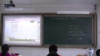 吕冬华老师四年级上第二十二讲数表规律计算(1)