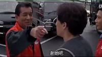 成龙 电影 霹雳火 惊鸿一瞥的日本美女 江黑真理 客串---- 成龙 动作电影 赛车电影 速度与激情