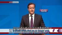 0001.优酷网-【中英字幕】9月15日英国首相卡梅伦就苏格兰独立公投所做的演讲 完整版