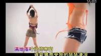 爱你爱的醉了dj版「MV」韩国美女性感摇臀舞E-via最新主打