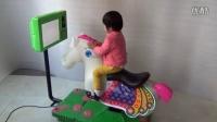 3D飞马-新款摇摆机-3D液晶动画摇摇马-边摇边玩游戏-游戏摇摇车