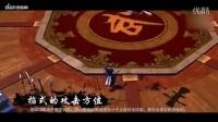 《笑傲江湖3D手游》战斗基础教程