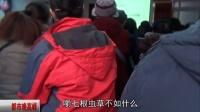 """北京:假""""玛咖""""保健品多地被查  潜入北京继续""""忽悠""""[都市晚高峰]"""