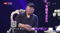光荣绽放 2015 爷们儿刘金山 150113 刘金山唱摇滚不输崔健