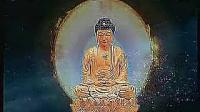 (佛教歌曲)佛顶尊胜陀罗尼咒-唱诵(佛教音乐)