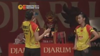 F - WD - Wang X.-Fu Y. vs Bao Y.-Cheng S. - 2013 Djarum Indonesia Open 《hq》