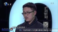 """【小赖独家】日本性感""""丰乳肥臀""""女星之风间由美"""