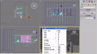 3dmax渲染教程08-1