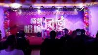 大同凤凰妇产医院2015新年联谊会_独唱《爱拼才会赢》
