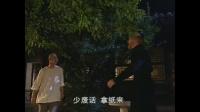 宫廷画师郎世宁 14