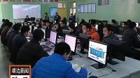 170.我县举办新版县政府门户网站政务培训