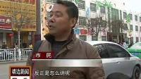 """174.校门口沦为临时""""停车场""""交通乱象令人忧"""