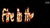 AE火焰文字特效练习