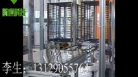 工业机器人搬玻璃