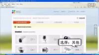 海康威视 监控远程设置步骤:手机远程/电脑客户端/web网页(已有更新,请看最新视频)