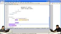 2015高洛峰 DIV CSS视频教程 8 使用盒子模型设计页面布局