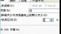 2015.1.12号由(刺目老师)讲【会声会影翻页相册制作】课录