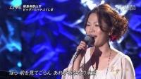 《后来》:玉城千春《未来へ》【日语原曲】