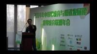 """2014""""零废弃与低碳发展""""论坛 广州市垃圾分类的新气象 演讲者:罗建明"""