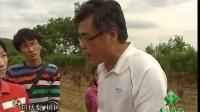 佐田氏遵化苗木病虫害防治及施肥-土壤健康公益行视频