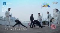 《奔跑吧兄弟》曝收官剧照 baby东方不败惊艳 邓超依然雷人