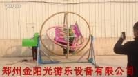 三维太空环 广场公园游乐设施 豪华旋转玩具 儿童游乐设施 公园游乐场设备
