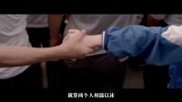 2014年华语电影回顾《再见2014 你好2015》 19