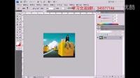 PS教程视频设置不同取样时擦除图像背景