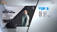 [OGN精彩TOP5]1.14比赛日:团战美如画,大招流再崛起
