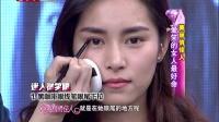 """美丽俏佳人 重庆卫视  2015 爱笑的女人最好命 150115 专家打造迷人""""笑唇妆"""""""