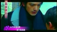 视频: 如果爱时期 金城武@娱乐亚洲 采访