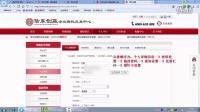 视频: 信东投资旗下信东创赢平台开户流程