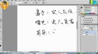 人物头像绘画技法02 《五官体块切割与头部组合关系》 cg绘画教程自学教程