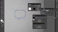 [Ai]illustrator基础实例视频课程八 UI设计_质感标志