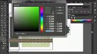 [Ai]illustrator基础实例视频课程十 ai包装设计篇_茶叶盒设计