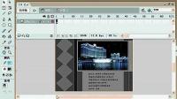 【FLASH教程】第八课 图片分离/效果的制作【视频语音教程】