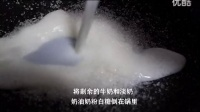 爱烘焙的女人 椰蓉牛奶小方_高清