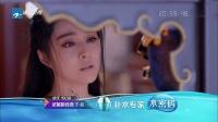 武媚娘传奇 武媚娘传奇 TV版 第7集预告片 浙江版