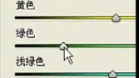 2015年1月16日晚上8点空谷笨笨老师PS调图课【通道混合器调光】