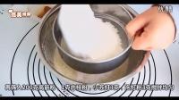 《范美焙亲-familybaking》第一季-160 香蕉蛋糕