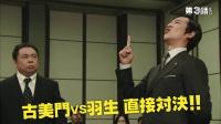 リーガル ハイ2 (Legal High2) [TV特典07-PR集1] 新垣結衣 堺雅人