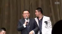 """德云二队""""非常无聊""""相声剧 节选"""